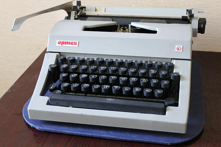Печатная машина СССР