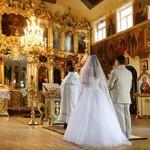 Сколько в среднем стоит венчание в церкви?