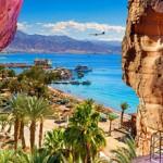 Сколько в среднем стоит поездка в Израиль?