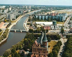 Сколько стоит квартира в Калининграде