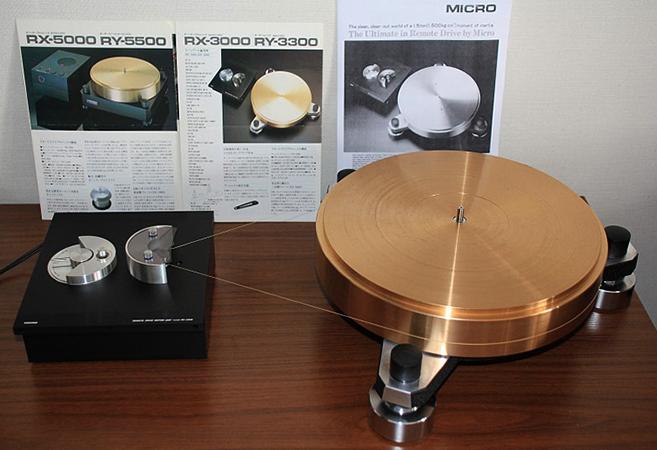Micro Seiki RX-3000