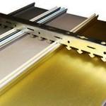 Сколько стоит реечный потолок и его монтаж: факторы и цены