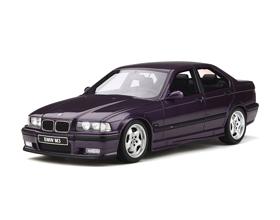 Сколько стоит автомобиль BMW E36