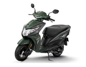 Сколько стоит скутер Honda Dio?
