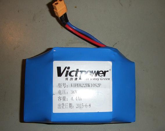 Аккумулятор на гироскутер