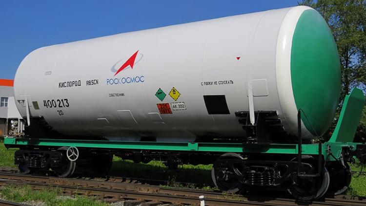 Новая железнодорожная цистерна