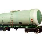 Сколько стоит железнодорожная цистерна?