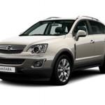 Сколько стоит кроссовер Opel Antara?