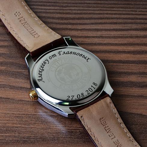 Гравированные часы