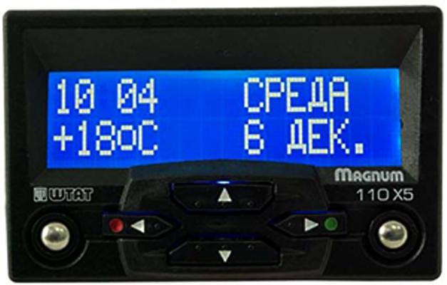 Штат 110 Х5 RGB-M