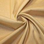Сколько в среднем стоит подкладочная ткань