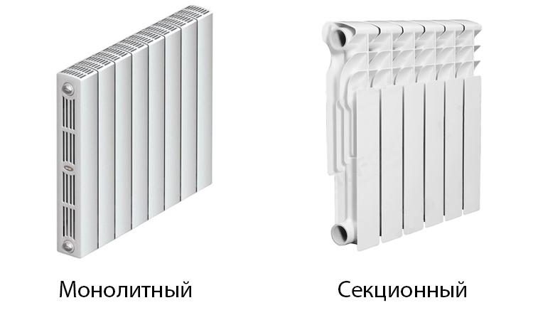 Монолитный и секционный радиатор