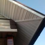 Сколько стоит установка софитов под крышу — цена и особенности