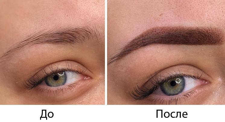 До и после пудрового напыления