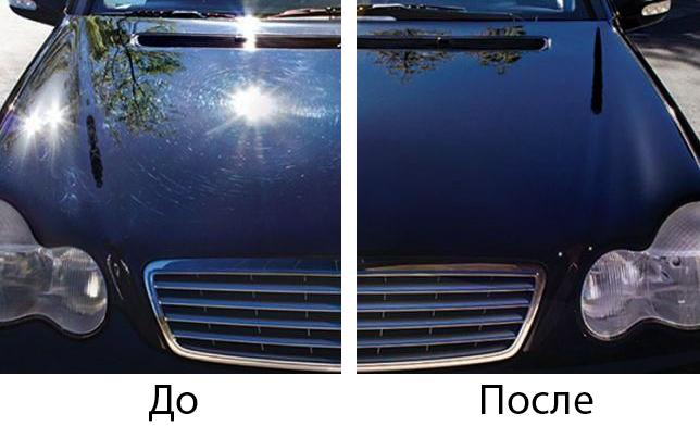 До и после покрытия автомобиля жидким стеклом