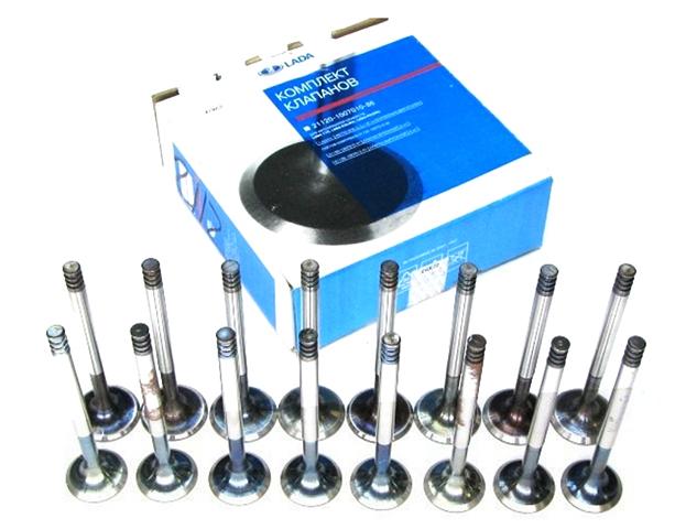 Комплект клапанов АвтоВАЗ (16 штук)