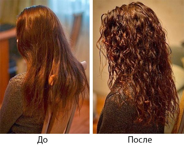 До и после биозавивки