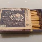 Сколько стоят советские спички в деревянных коробках — средние цены