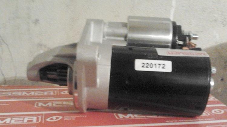 ERA 220172, цена — 6500 руб.