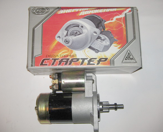 Электром 9233708, цена — 4100 руб.