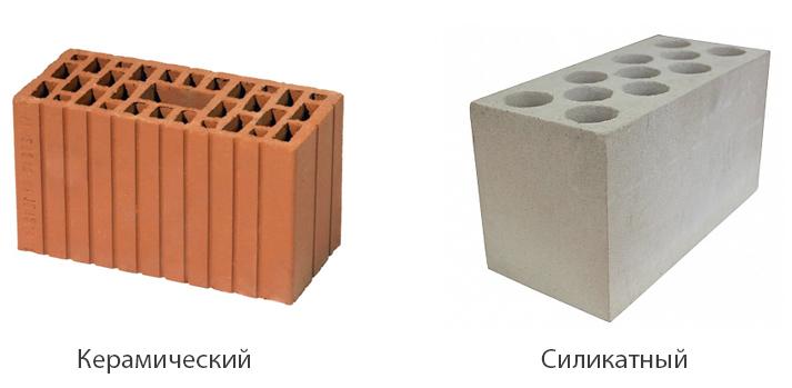 Керамический и силикатный двойной кирпич