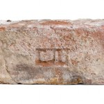 Сколько стоит старинный кирпич с клеймом и где его можно купить?