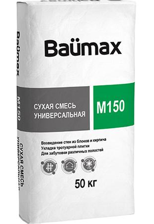 Смесь универсальная М-150 Baumax, цена — 200 руб.
